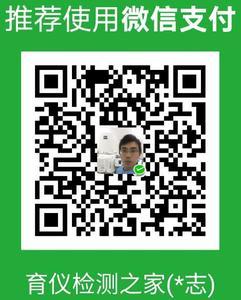 收款二维码微信13761716786.jpg